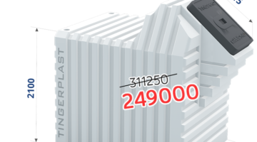 Бесшовный пластиковый погреб «Тингард 2500-Б»